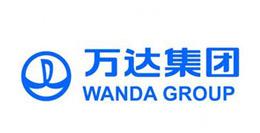 太川科技合作客户-万达集团-项目简介